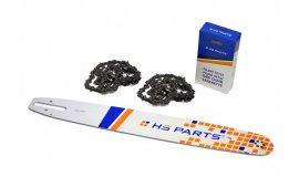 Vodící lišta 50cm + 2x pilový řetěz 81 článků .325 1,6mm pro Stihl